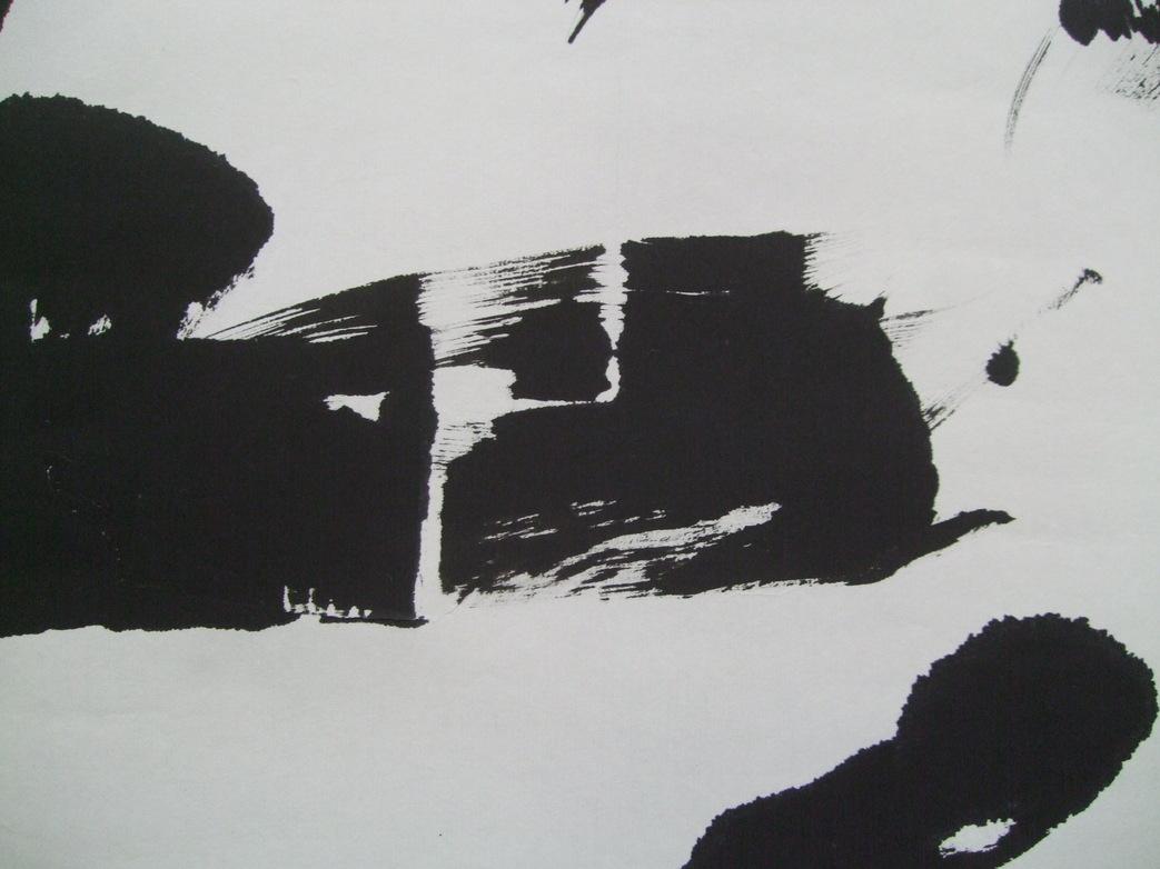 1292) 市民ギャラリー 「第18回 国際高校生選抜書展  <北海道展>」 7月7日(水)~7月11日(日)_f0126829_22524123.jpg