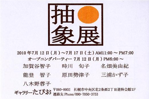 f0142432_19425052.jpg