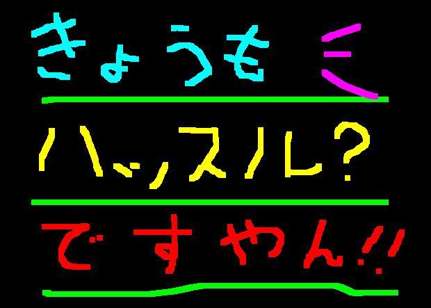 f0056935_18183336.jpg