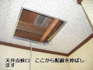 f0031037_20415553.jpg
