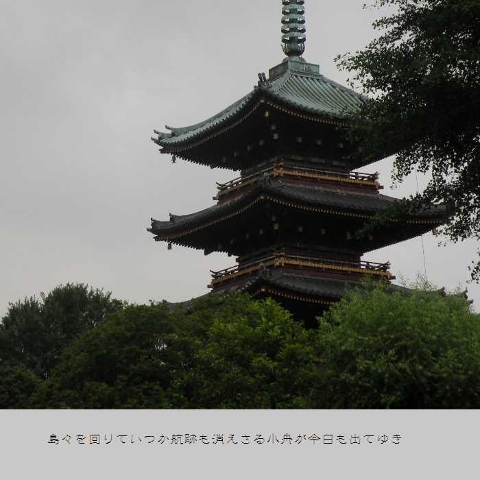 f0117041_55663.jpg