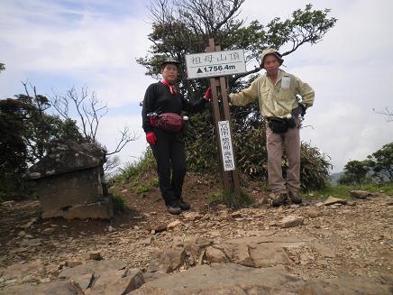 祖母山へ・オオヤマレンゲを求めて、その1_e0164643_15102070.jpg