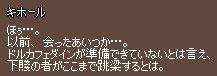 f0191443_2202556.jpg