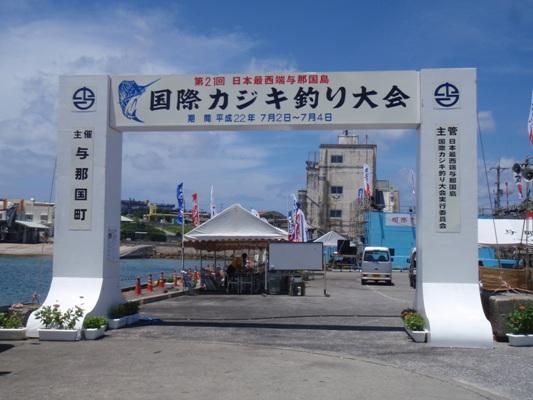 7月10日  カジキ釣り大会♪♪_b0158746_164375.jpg