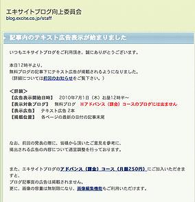課金250円_c0042548_10391771.jpg