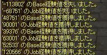 b0149151_17454571.jpg