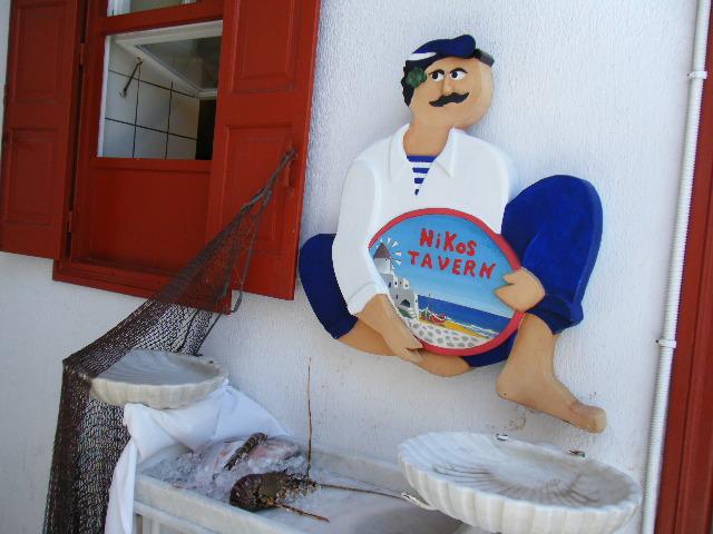 ギリシャ渡航記 その4_e0142956_12433235.jpg