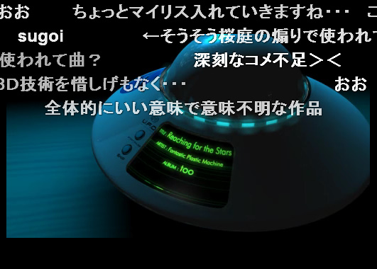 c0105957_11525189.jpg