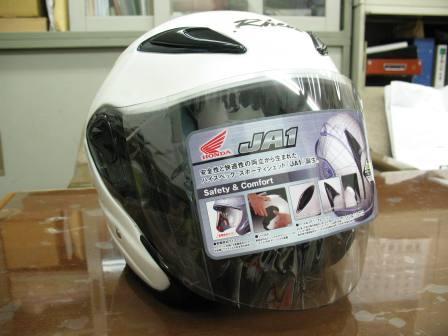 JA1 ヘルメット_e0114857_1554496.jpg