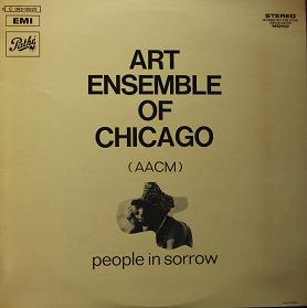 Art Ensemble of Chicago_e0158857_9394935.jpg