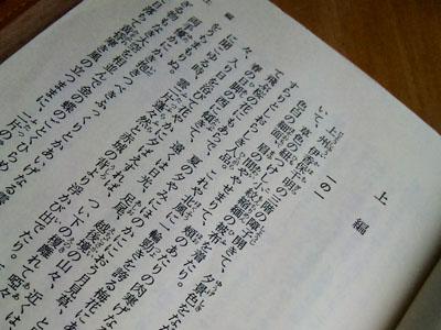 a0075661_11462569.jpg