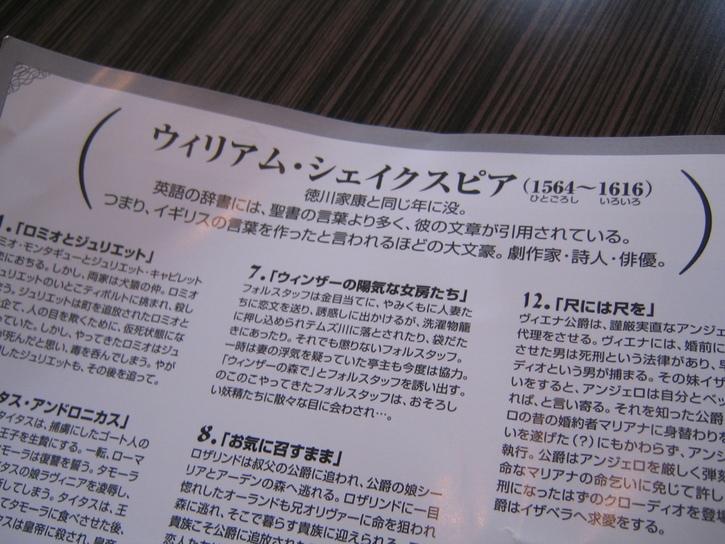 芸術鑑賞?!_b0187479_2337389.jpg