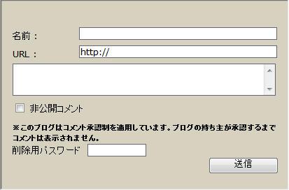 f0070279_0373073.jpg