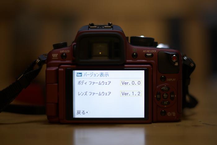 b0187886_22124731.jpg