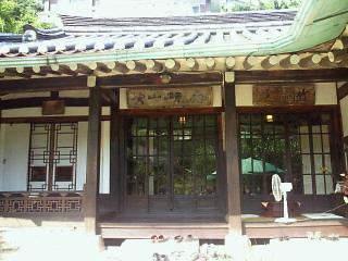 韓国の伝統茶家_a0163896_222416100.jpg