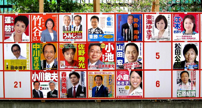 2010年参議院選挙・期日前投票_b0083801_102395.jpg