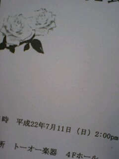 f0113109_1343253.jpg