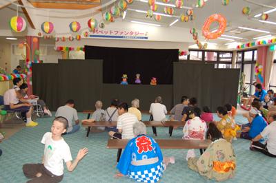 第12回聖愛園夏祭りを盛大に開催しました!!_a0154110_1558144.jpg