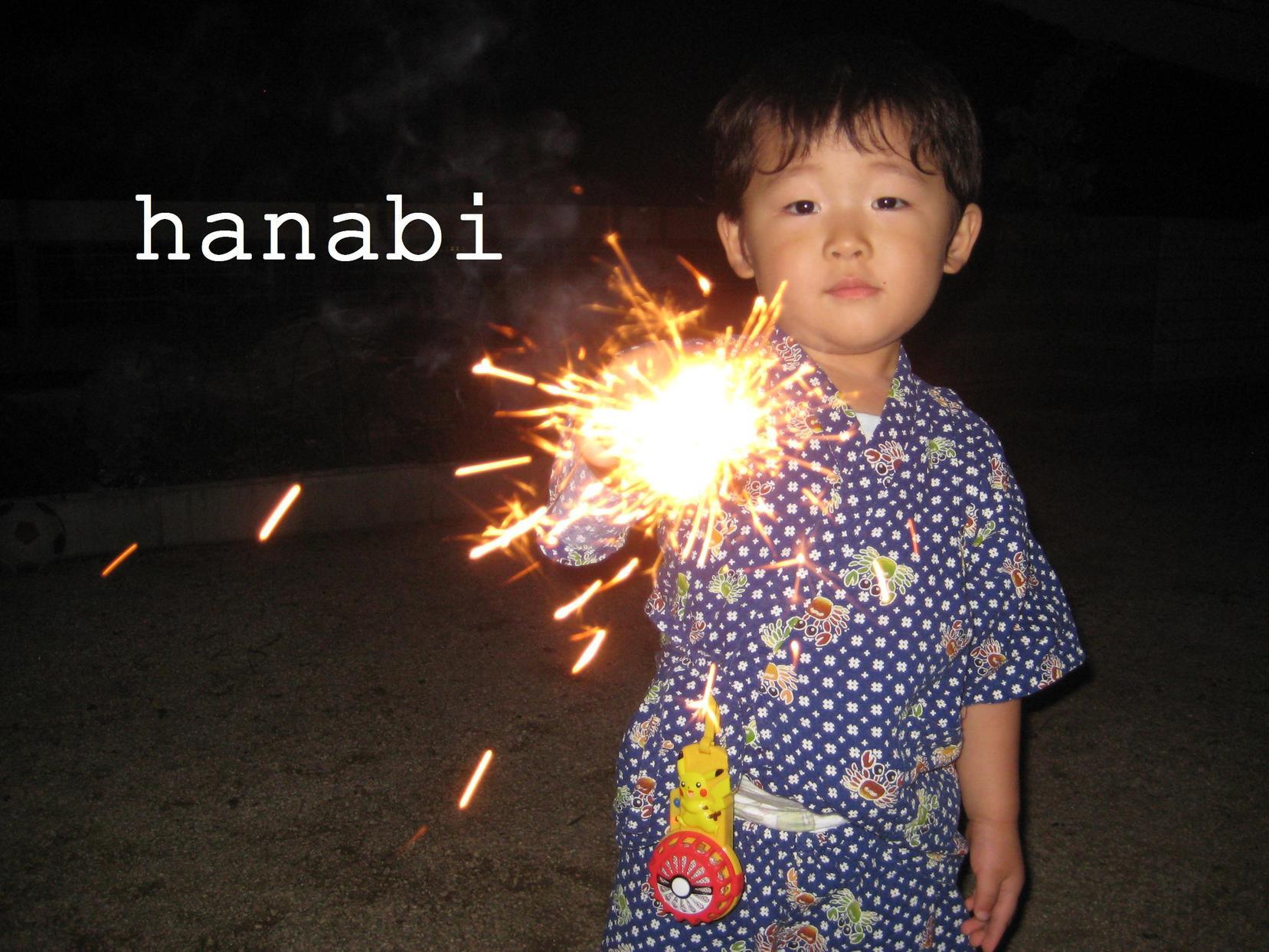 c0220112_00599.jpg
