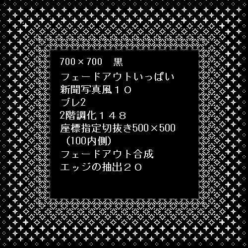 d0048312_2121715.jpg