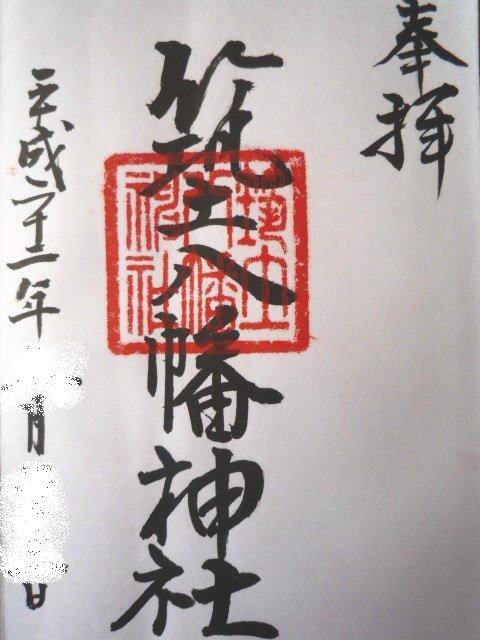 a0165914_19351978.jpg