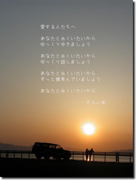 b0152416_12374331.jpg