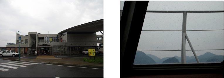 五島・対馬・壱岐編(9):奈良尾港(09.9)_c0051620_8353112.jpg