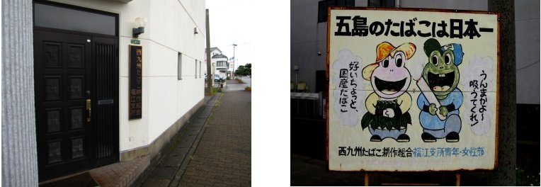 五島・対馬・壱岐編(9):奈良尾港(09.9)_c0051620_835665.jpg