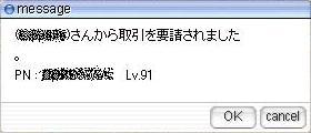 c0000624_3384887.jpg