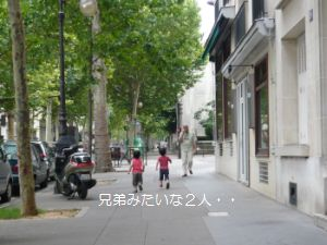 d0079725_201163.jpg