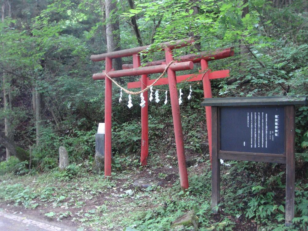 程洞稲荷神社例祭_c0111229_19124498.jpg