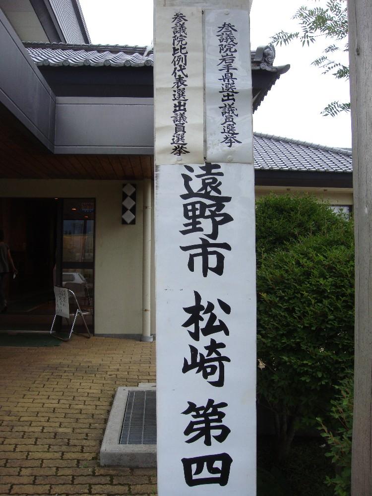 程洞稲荷神社例祭_c0111229_19131169.jpg