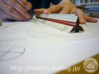 d0040733_1583998.jpg