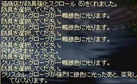 e0020239_15335593.jpg
