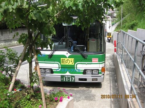 f0190942_1420022.jpg