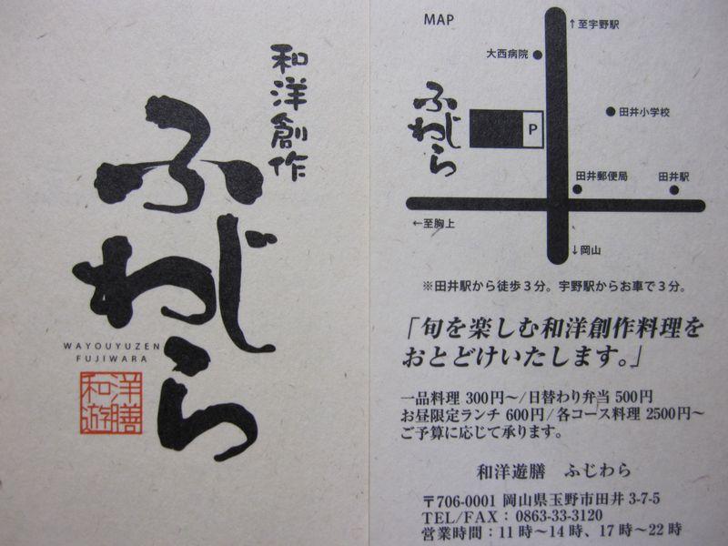 f0108049_254160.jpg