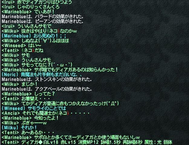 f0217349_1312082.jpg
