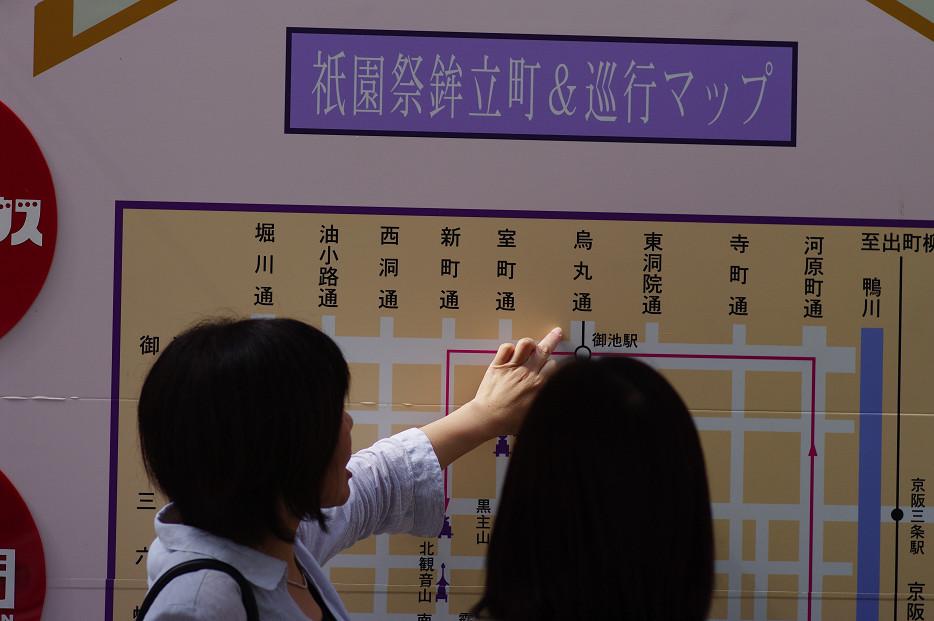 祇園祭 鉾建て..._f0152550_12413551.jpg