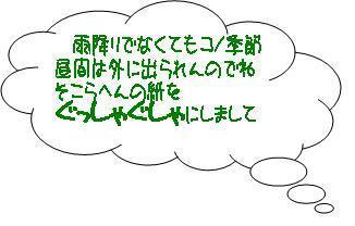 d0117559_2012833.jpg