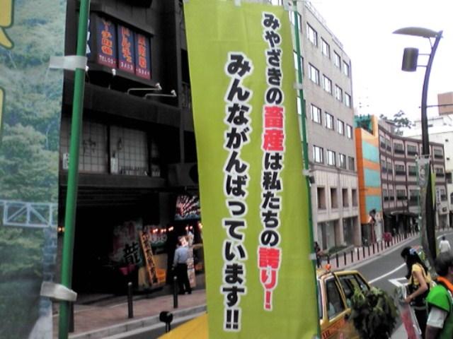 f0036670_20105061.jpg