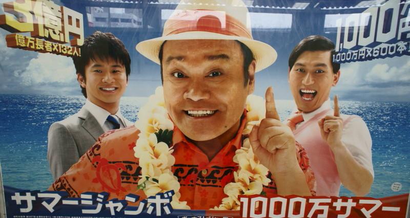 10年7月11日・クラブ展_c0129671_20424646.jpg