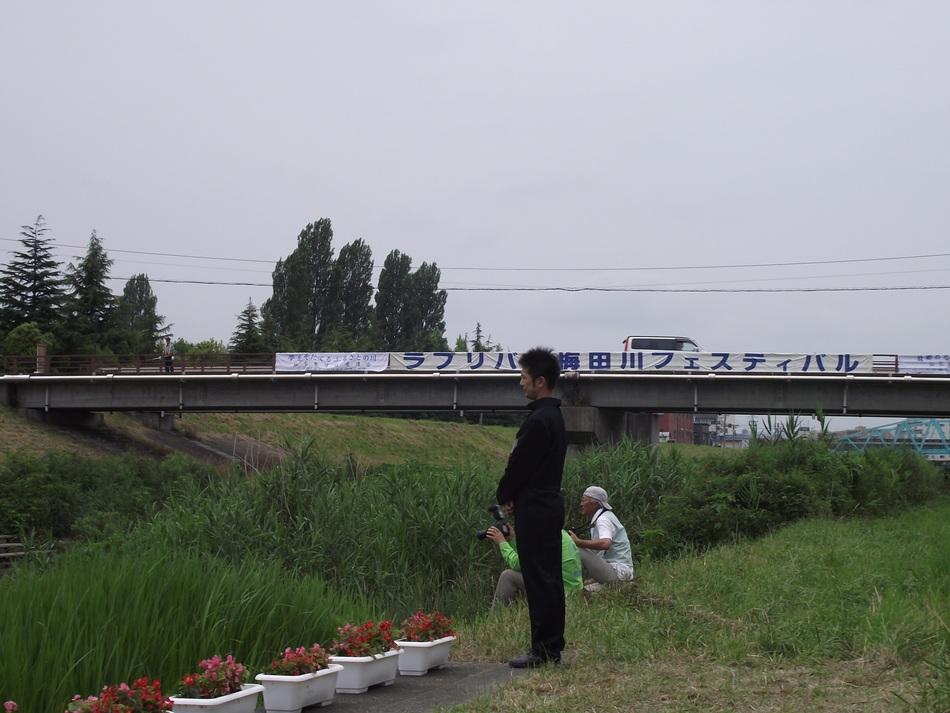 ラブリバー梅田川フェスティバルの報告_e0145173_22261853.jpg