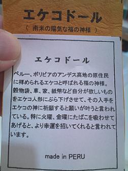b0153121_1484372.jpg