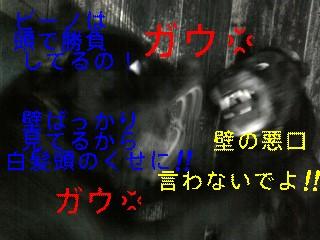 f0148927_15394746.jpg