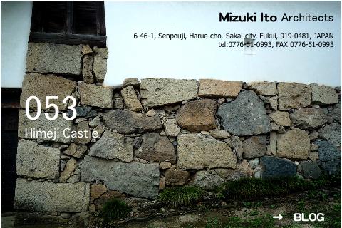 姫路城の石垣に萌ェ〜!_f0165030_13573053.jpg