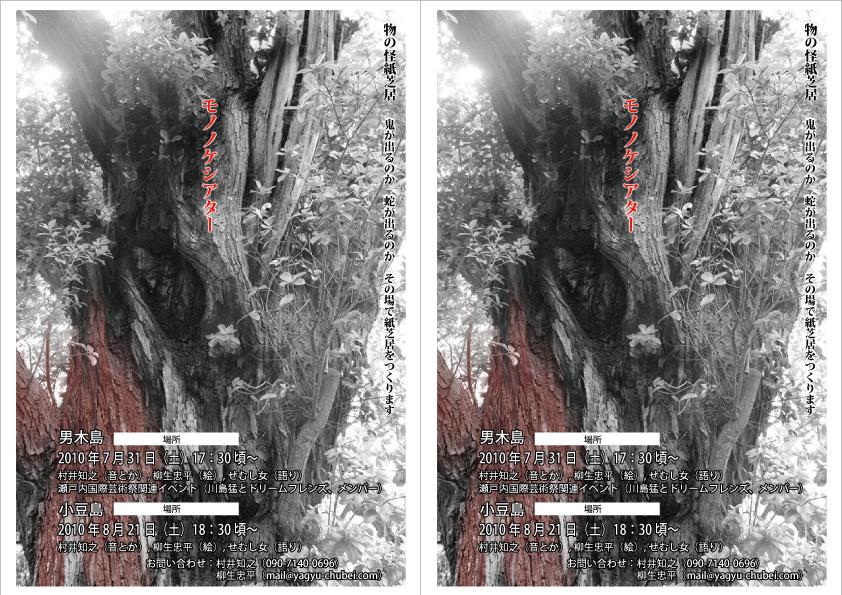e0129831_1992362.jpg