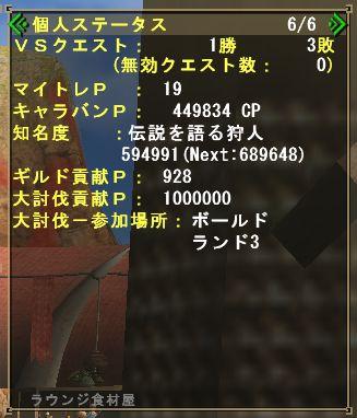 b0177042_494785.jpg