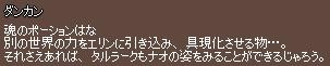 f0191443_21444987.jpg