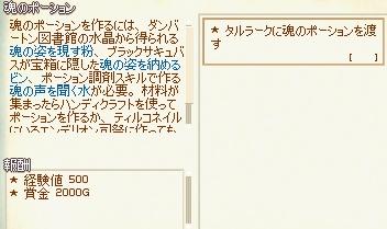 f0191443_214556.jpg