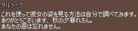 f0191443_21473923.jpg